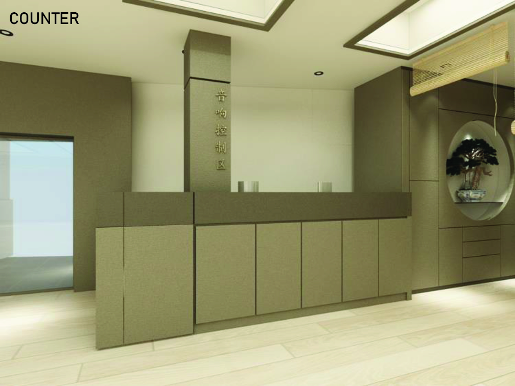 Interior - Counter Front