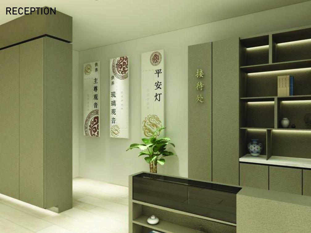 Interior - Reception
